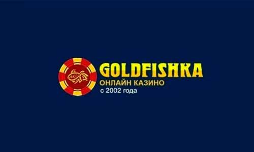 Goldfishka: лучшие азартные автоматы