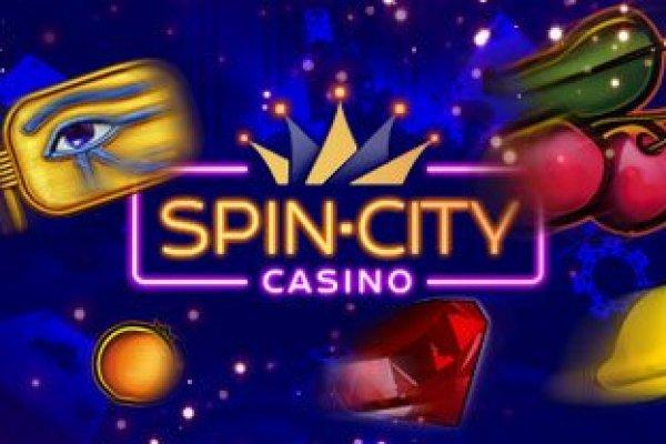 https://spin-city-online.net/