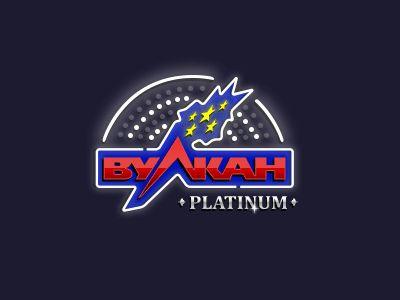 https://vulkan-platinum-ru.com/