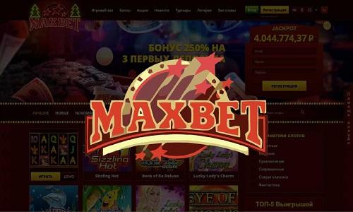 Онлайн игры в Maxbet