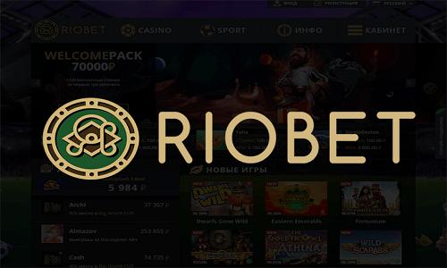 Вход на официальный сайт Риобет