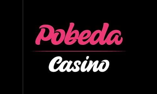Игровое казино Победа: регистрация с приветственными бонусами